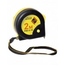 Рулетка 2м РФ2 с фиксатором