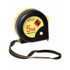 Рулетка 5м РФ2 с фиксатором