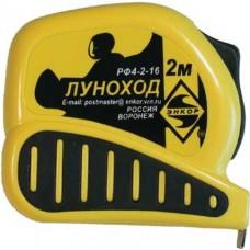 Рулетка 2м Луноход с фиксатором
