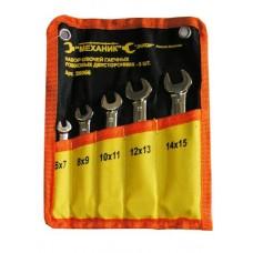 Набор ключей рожковых 5шт чехол