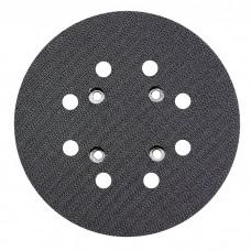 Тарелка опорная ф125мм для МШЭ-240/125Э