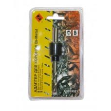 """Адаптер для коронок Bi-Metal d1/4"""" D 14-30мм"""