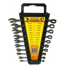 Набор ключей комбинированных 10 шт. пластик