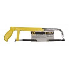 Ножовка по металлу 200-300 мм