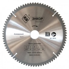Диск пильный по алюминию ф250х30 z80
