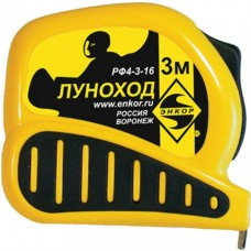 Рулетка 3м Луноход с фиксатором