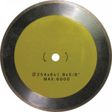 Круг алм ф254x16х1,8мм К 467